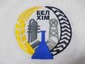 Логотипы на спецодежде